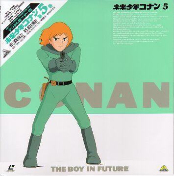 未来少年コナンの画像 p1_32
