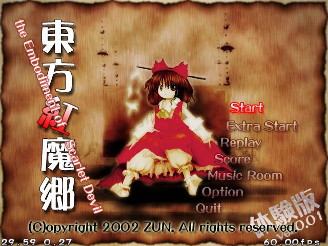 上海アリス幻樂団 - www16.big.or.jp
