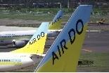 AIR DO 往復航空券+ホテル