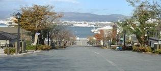 函館 イメージ1